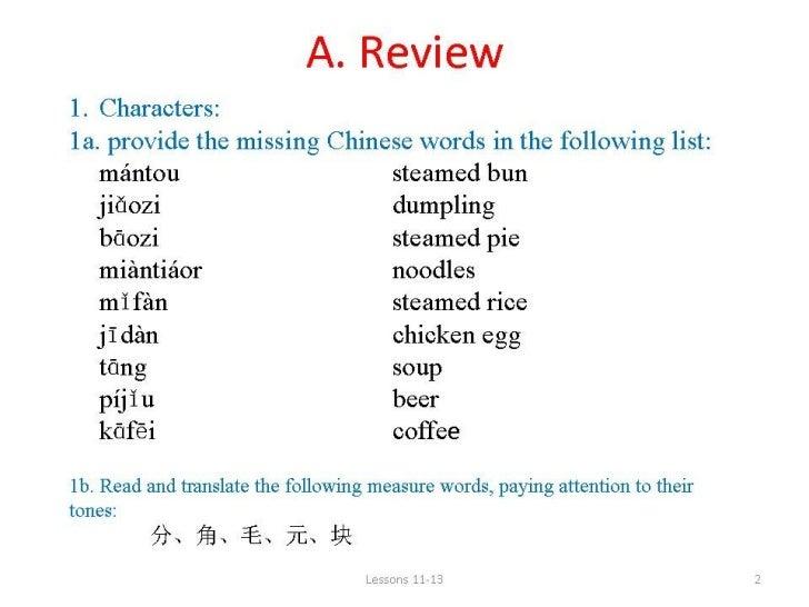 Lessons 11 13 Slide 2