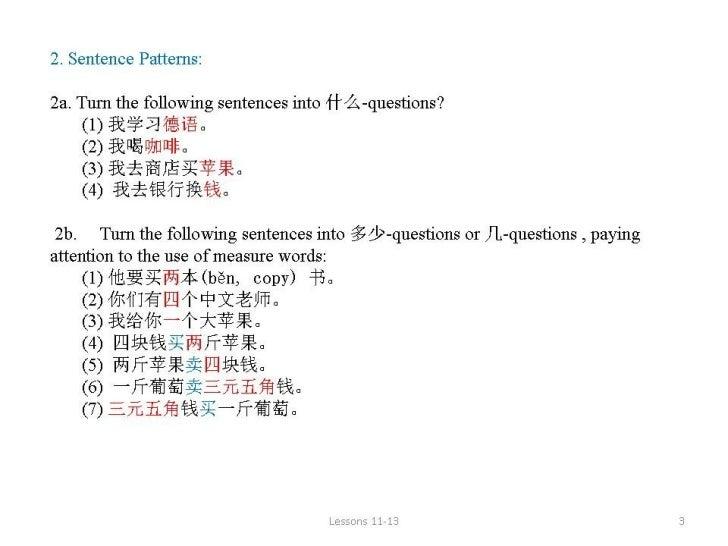 Lessons 11 13 Slide 3