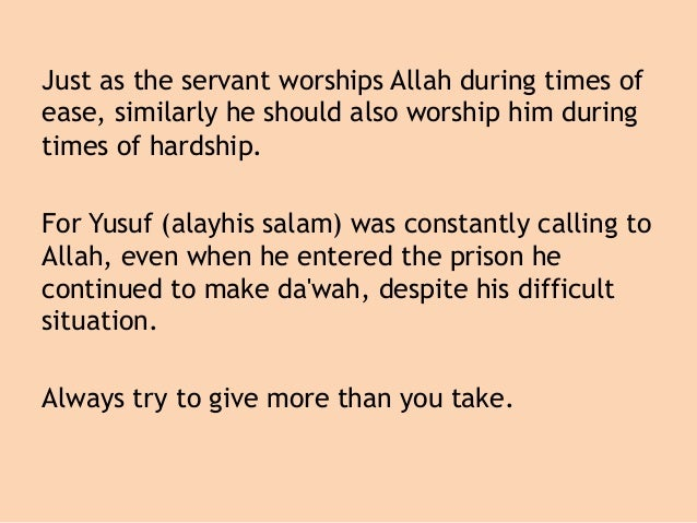 A believer must call out to Allāh (subḥānahu wa ta'āla) to help and overcome any sin. At the point of temptation, Yūsuf (a...