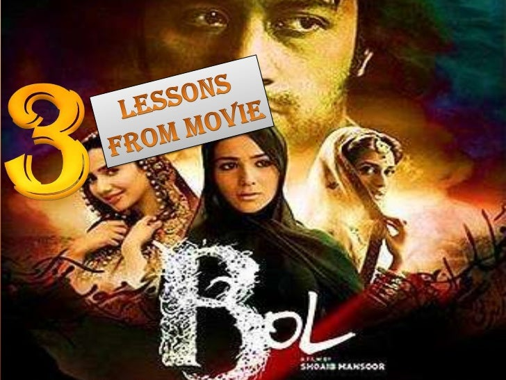 Lessons <br />from Movie<br />