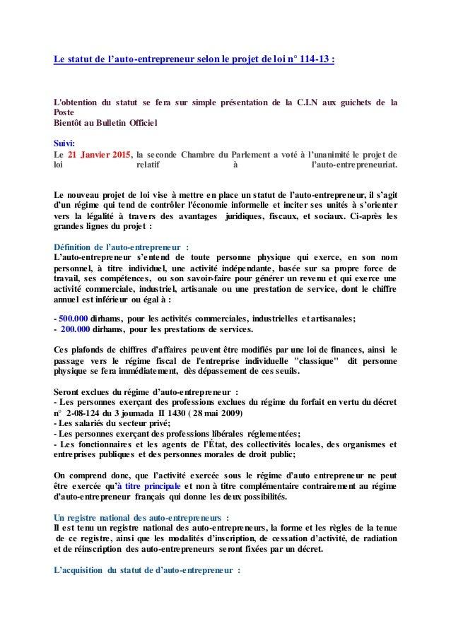 Le Statut De L Auto Entrepreneur Selon Le Projet De Loi N 114 13