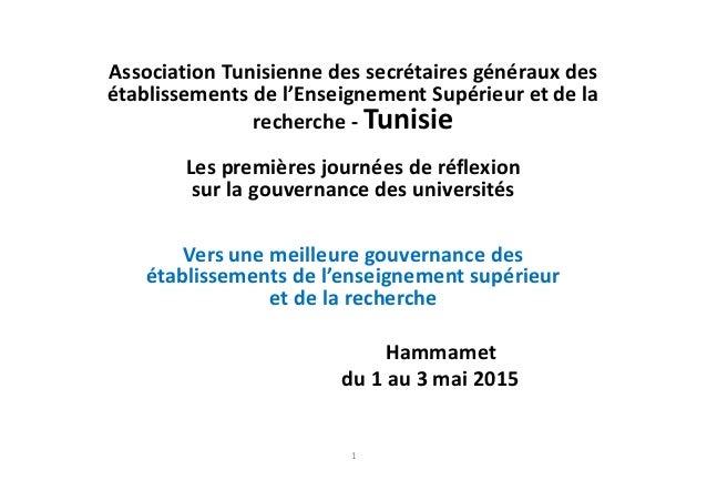 Association Tunisienne des secrétaires généraux des établissements de l'Enseignement Supérieur et de la recherche - Tunisi...