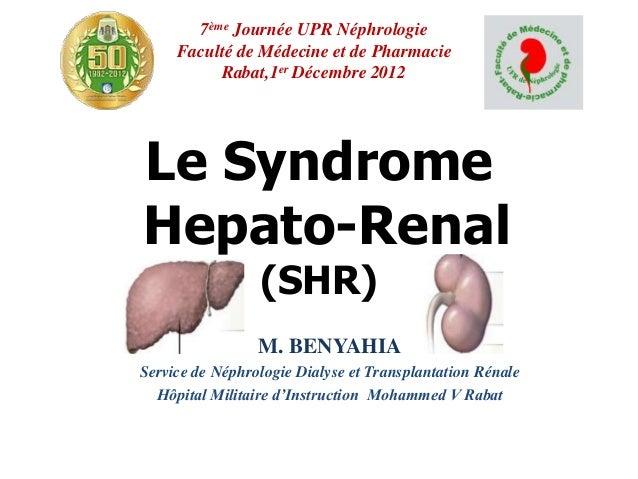 7ème Journée UPR Néphrologie     Faculté de Médecine et de Pharmacie          Rabat,1er Décembre 2012Le SyndromeHepato-Ren...