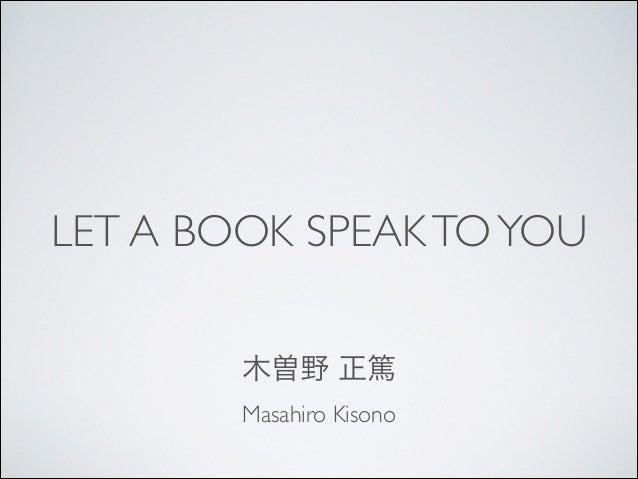 LET A BOOK SPEAKTOYOU 木曽野 正篤 Masahiro Kisono