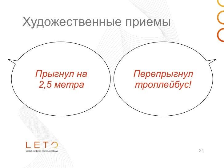 Дизайн!          24