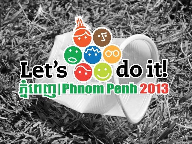 Keep On Doing It! Organizers:  Sponsors:  Co-Sponsors: