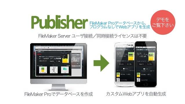 FileMaker ServerでLet's Encrypt Slide 3