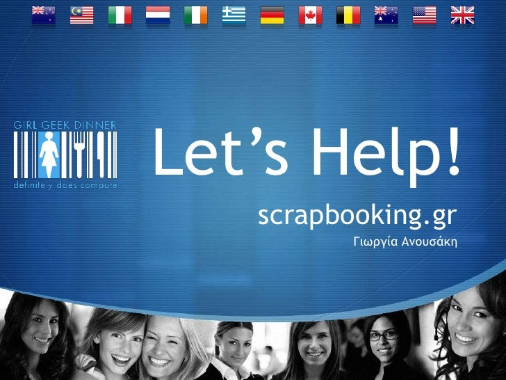 Let's Help!<br />scrapbooking.gr<br />Γιωργία Ανουσάκη<br />