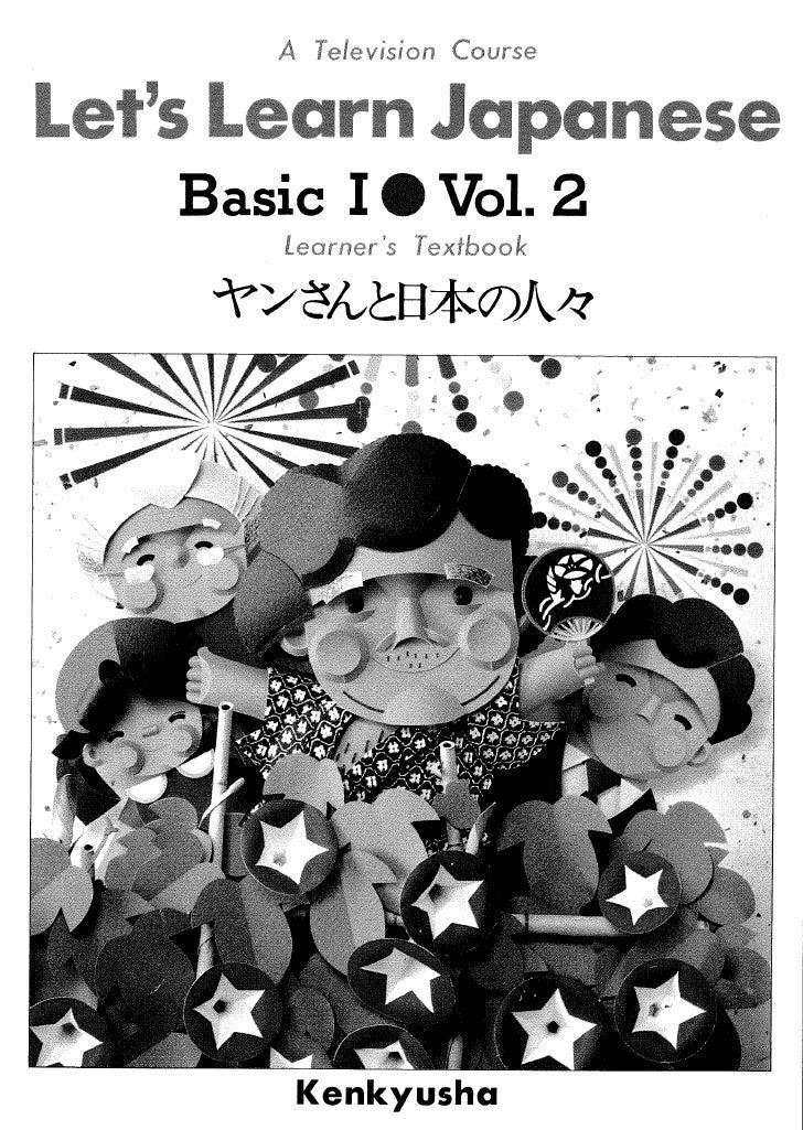 Learn japanese minna no nihongo cd