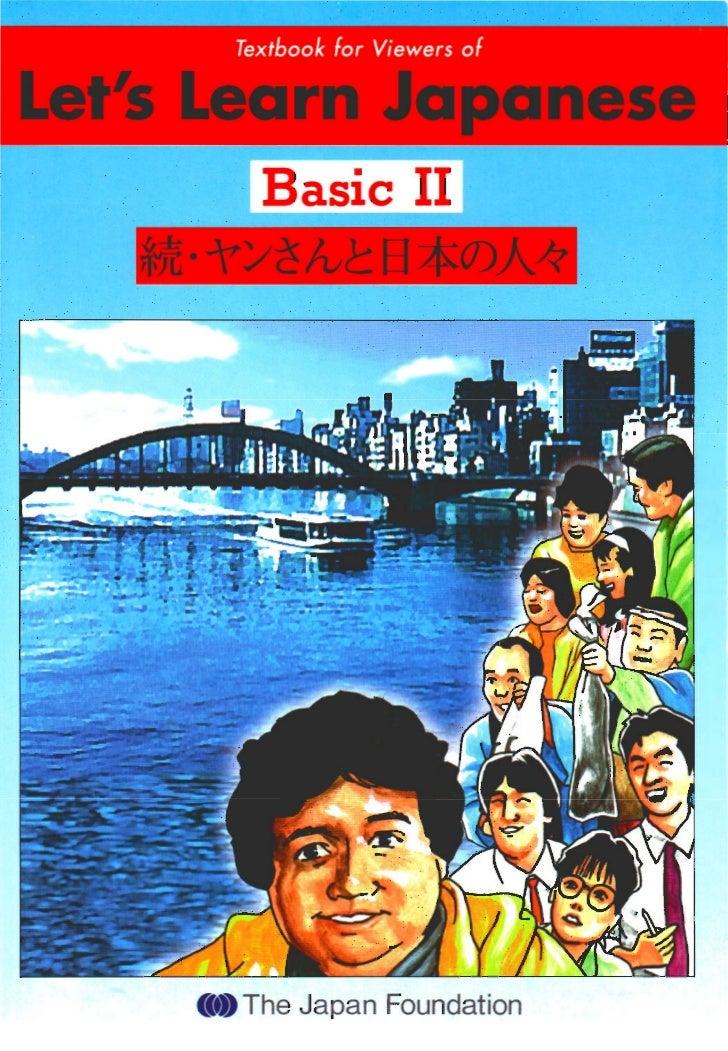 Lets learn japanese_basic 2
