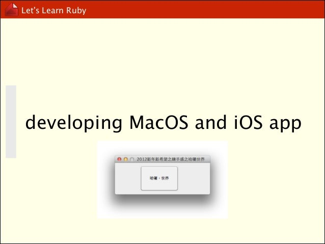 Let's Learn Ruby  drawing, image processing, music..