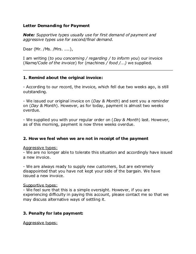 Letter demanding for payment letter demanding for paymentnote supportive types usually use for first demand of payment andaggressive types altavistaventures Choice Image
