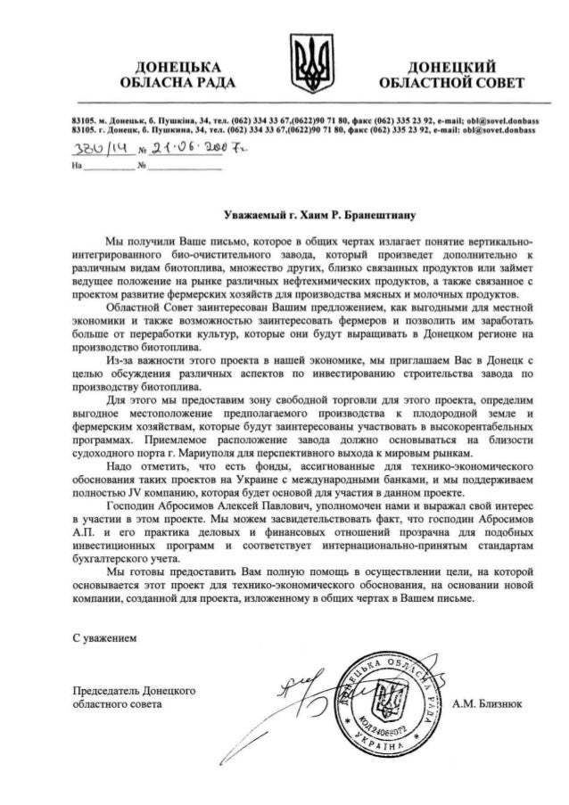 Letter from Ukraine Donetsk Rada / Governor