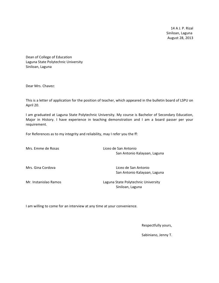Letter Of Application 3 Form