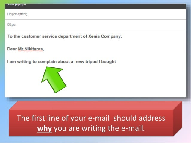 How to write a complaint email to apple