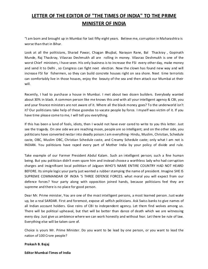 Ministry Proposal Letter Template Roho4senses