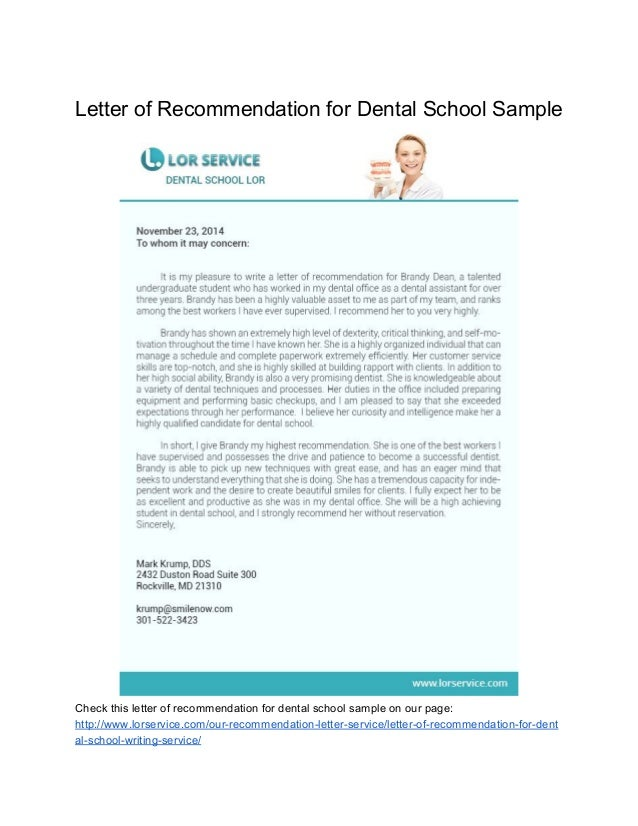 Exceptional Letter Of Recommendation For Dental School Sample Check This Letter Of  Recommendation For Dental School Sample ...