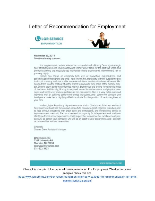 sample of letter of recommendation for a job