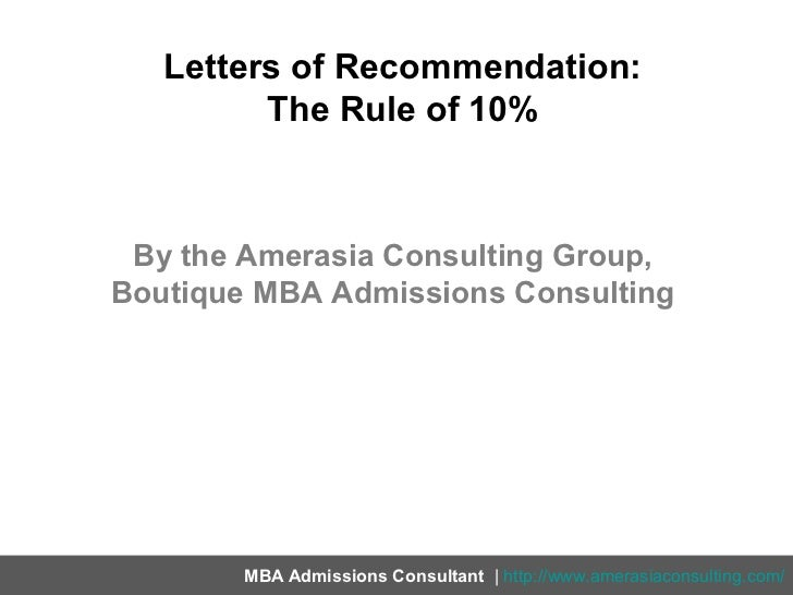 letter of recommendation mba