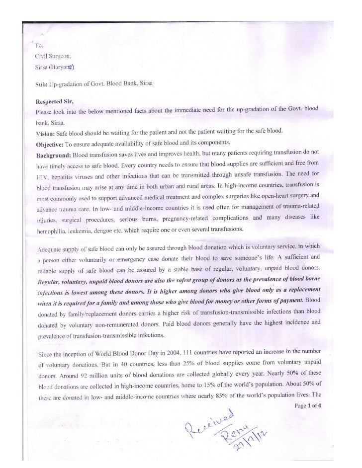 Letter to civil surgeon, Sirsa for the up-gradation of Govt. Blood Bank, Sirsa