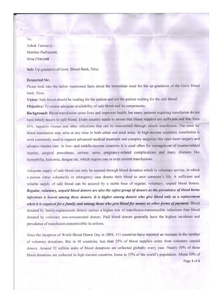 Letter to M.P. Sirsa for the up-gradation of Govt. Blood Bank, Sirsa-By Dr.Jaideep Kumar