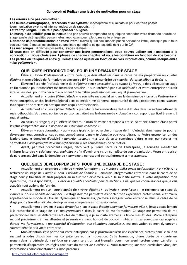 Lettre de motivation demande de stage