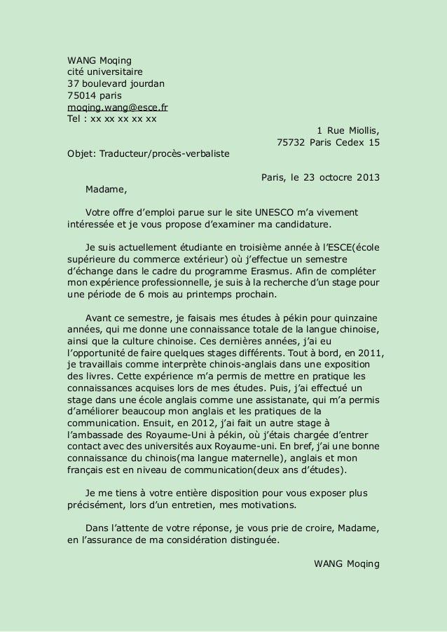 exemple lettre de motivation organisation internationale