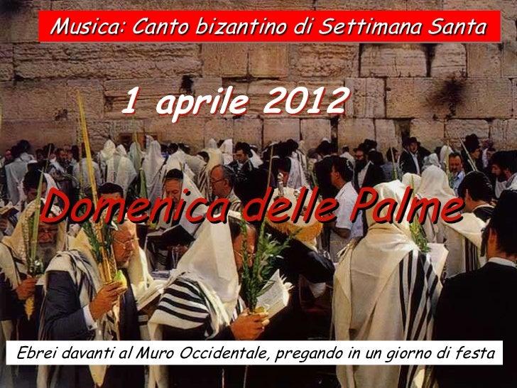Musica: Canto bizantino di Settimana Santa             1 aprile 2012  Domenica delle PalmeEbrei davanti al Muro Occidental...