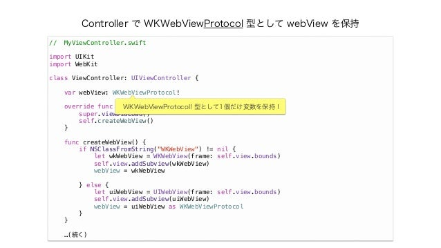 let UIWebView as WKWebView
