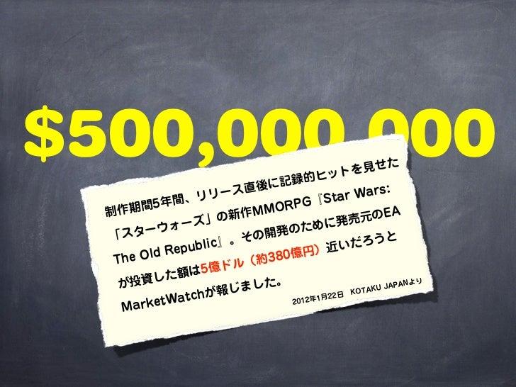 $500,000,000                    に記録                                    的     ヒ ッ トを見                                      ...