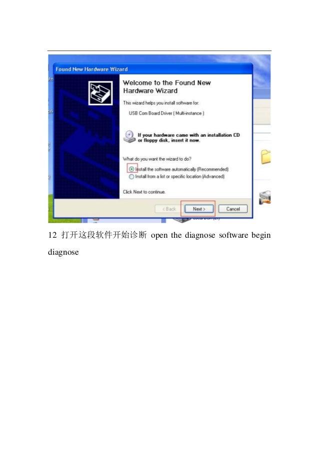 Lexia 3 citroen peugeot diagnostic pp2000 user manual