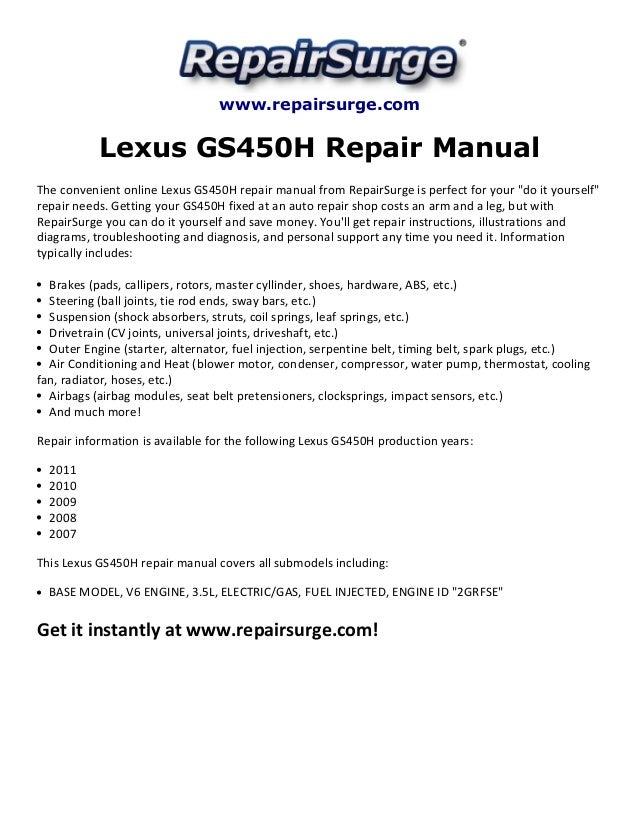 lexus gs450 h repair manual 2007 2011 rh slideshare net lexus gs450h workshop manual 2013 lexus gs 450h owners manual