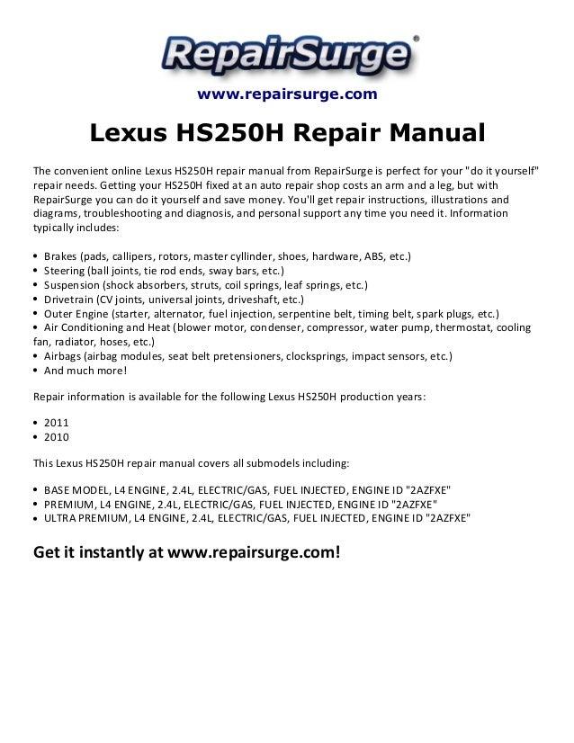 lexus hs250 h repair manual 2010 2011 rh slideshare net 2018 Chevy Sonic Owner's Manual chevy sonic service manual pdf