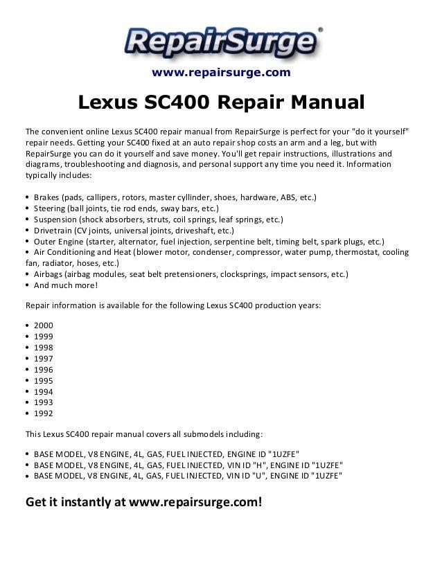 lexus sc400 repair manual 1992 2000 repairsurge com lexus sc400 repair manual the convenient online lexus sc400 repair manual