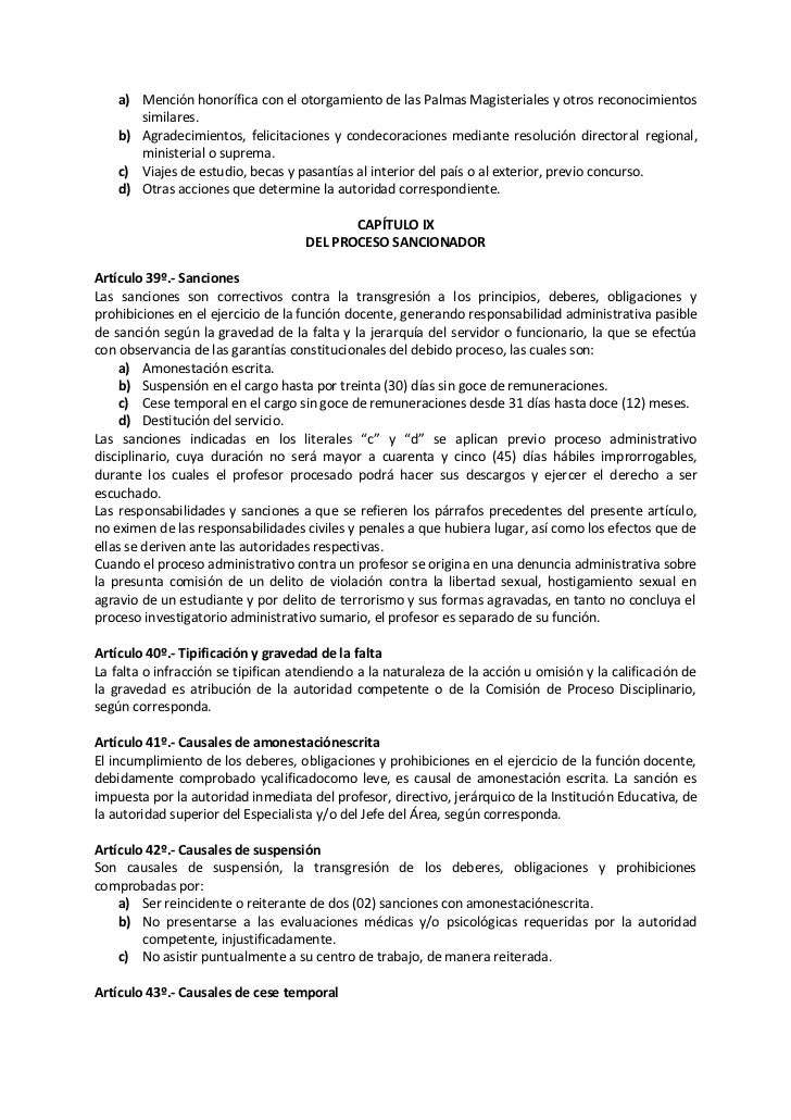 Ley de desarrollo docente anteproyecto minedu mef for Concurso docentes exterior