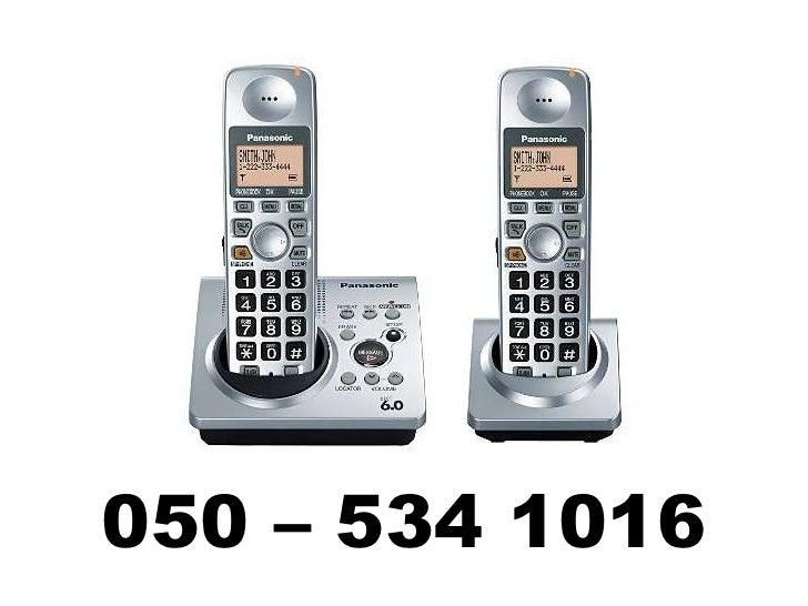 050 – 534 1016<br />
