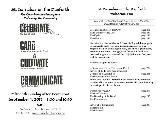 St. Barnabas on the Danforth The Church in the Marketplace Embracing the Community Fifteenth Sunday after Pentecost Septem...