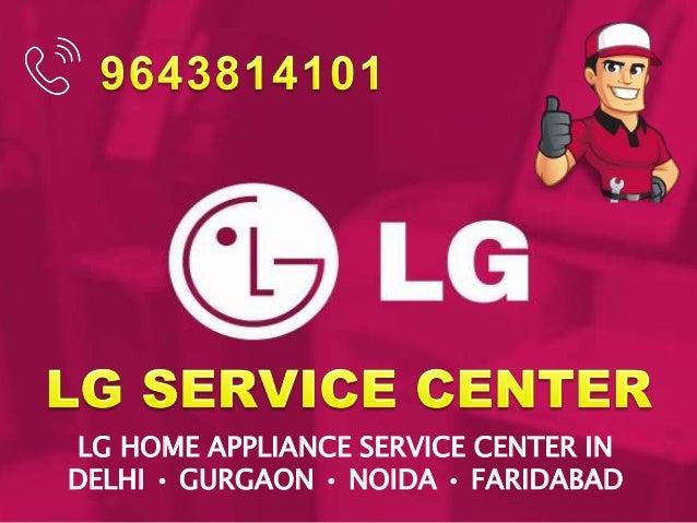 LG Home Appliance Service Center