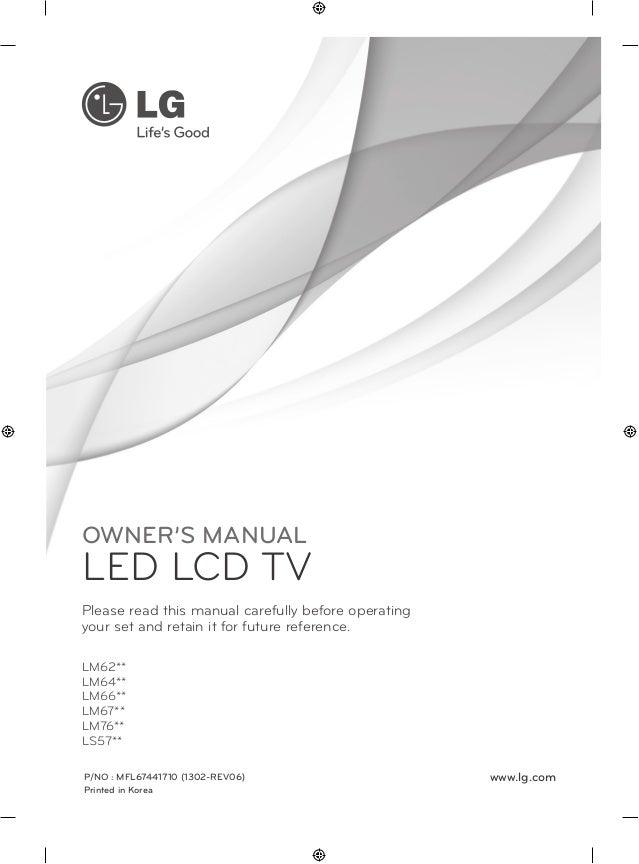 Http vod divx com регистрация телевизора lg