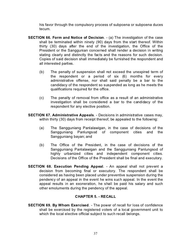 local government code of the philippines A key role in philippine politics and it may be wishful thinking to  7160 (ra  7160), otherwise known as the local government code of 1991.