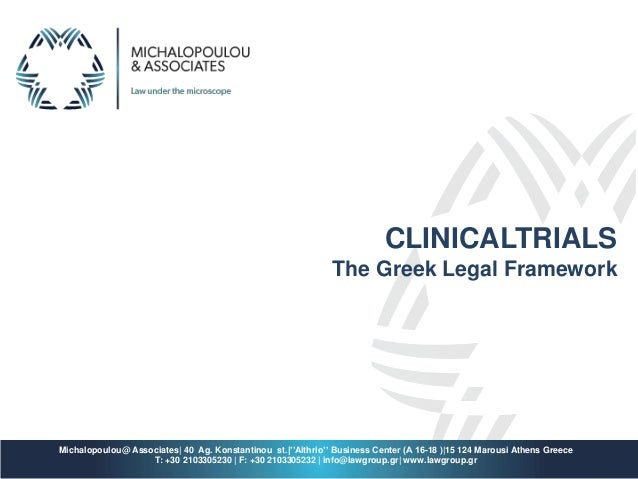 CLINICALTRIALS The Greek Legal Framework Michalopoulou@ Associates| 40 Ag. Konstantinou st.|''Aithrio'' Business Center (A...