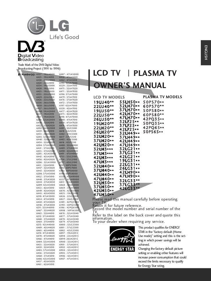 ENGLISH Trade Mark of the DVB Digital Video Broadcasting Project (1991 to 1996) I D N u m b e r ( s ) : 6337 : 19LU4000   ...