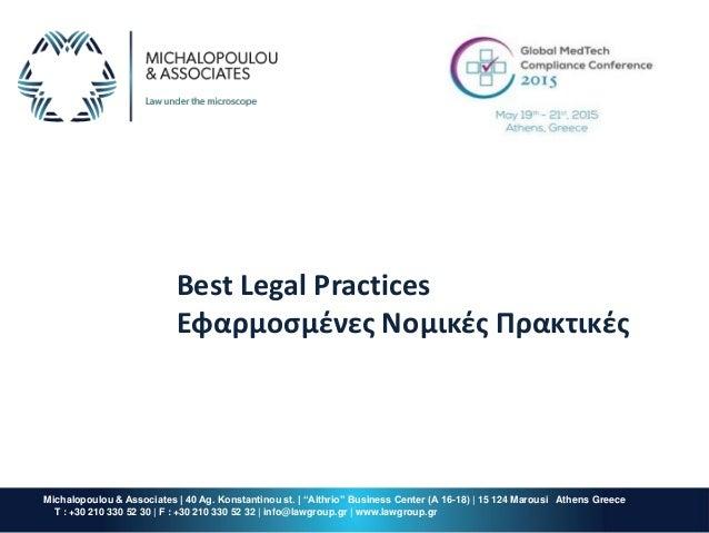 "Best Legal Practices Εφαρμοσμένες Νομικές Πρακτικές Michalopoulou & Associates | 40 Ag. Konstantinou st. | ""Aithrio"" Busin..."
