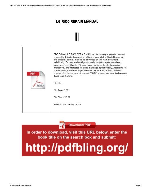 lg r500 repair manual rh slideshare net