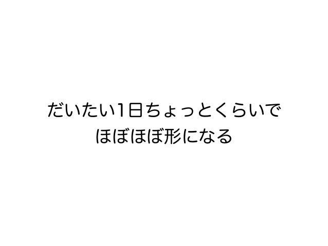 go get 最高