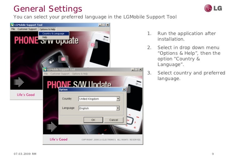 LG User Guide Upgrade Tool