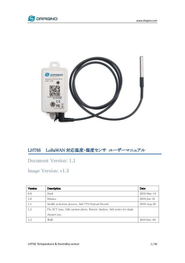 www.dragino.com LHT65 Temperature & Humidity sensor 1 / 40 LHT65 LoRaWAN 対応温度・湿度センサ ユーザーマニュアル Document Version: 1.1 Image ...