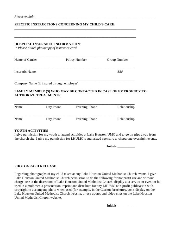 Emergency Release Form