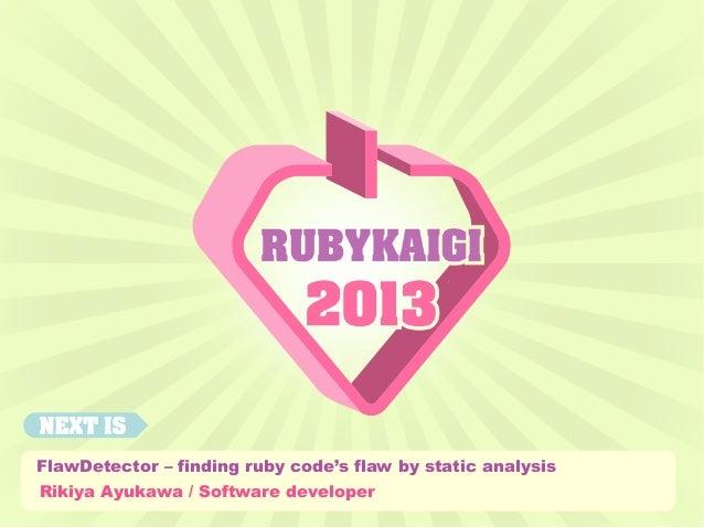 Rikiya Ayukawa / Software developerFlawDetector – finding ruby code's flaw by static analysis