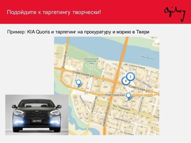 4. Провести эксперимент с iBeacon и Passbook • Wi-Fi в точках продаж • Распространяйте свое приложение • Поставьте маячки ...